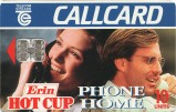 Erin Hot Cup '95